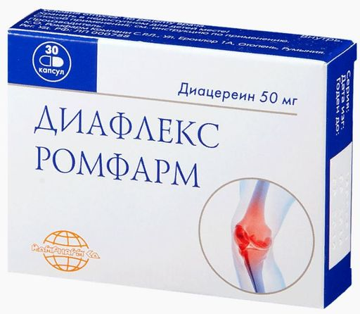 Диафлекс Ромфарм, 50 мг, капсулы, 30 шт.